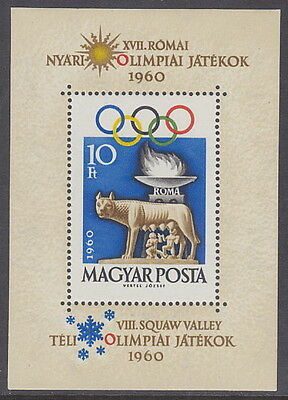 HUNGARY - 1960 Olympic Games MS - UM / MNH