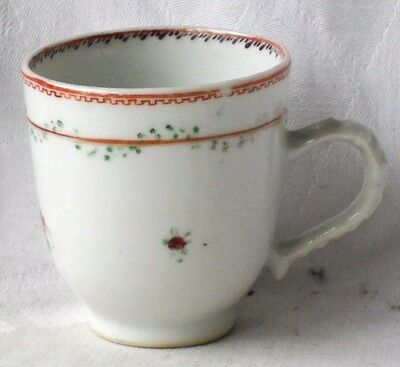 C18Th Chinese Famille Rose Cup Decorated With Flowers