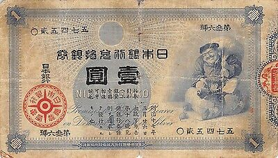 Japan  1 Silver Yen  ND. 1885  P 22  Circulated Banknote