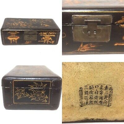 Large Antique Chinese Lacquered Like Valuables Box