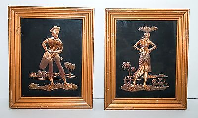 Vintage PAIR of Framed Art Copper REPOUSSE HAMMERED Relief~CUBA