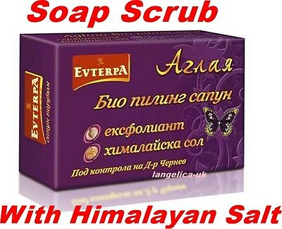 NEW BEST PRICE EVTERPA Aglaia Soap Scrub With Himalayan Salt and Rose Oil