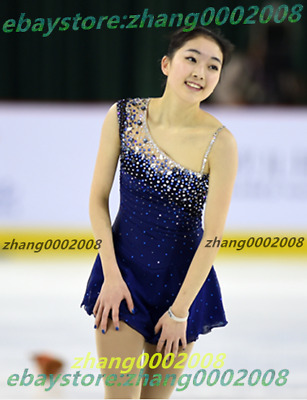 Ice skating dress.Dark Blue Navy Figure Skating  Dress.Baton Twirling Costume