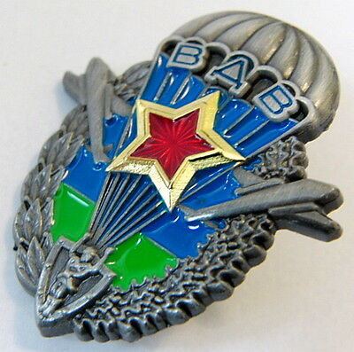 Russian Airborne Forces VDV Metal screw back Badge Original