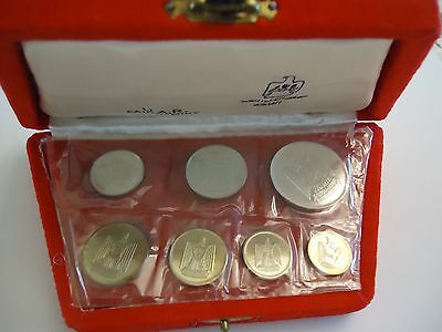 Egypt 1966 UAR Mint Sealed 7 Coin Proof Set in Original Box  Excellent condition