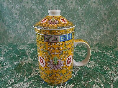 Asian Chinese Tea Cup - Mug with Infuser and Lid