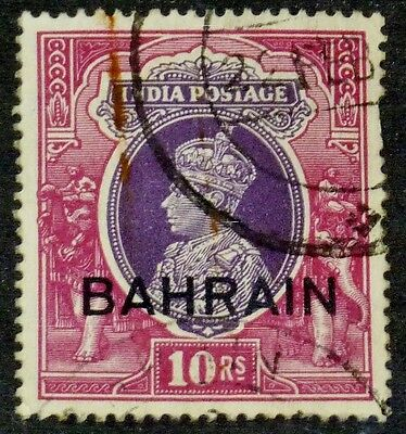 Bahrain on India KGVI 1938-41 Scott #35 SG-35 Filler Used 10r