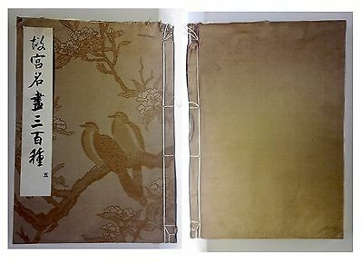 1959 Rare Chinese Books , Masterpieces Of Chinese Painting In The Palace Museum