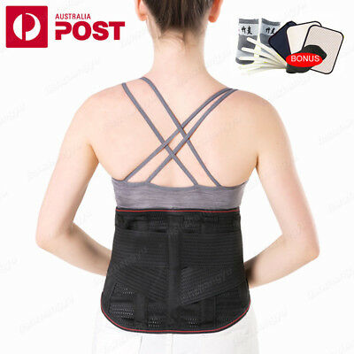 Magnetic Lumbar Lower Back Support Belt Brace Strap Pain Posture Waist Trimmer
