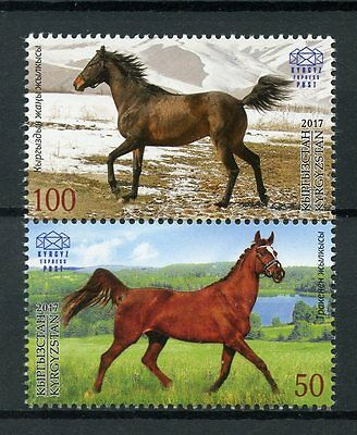 Kyrgyzstan KEP 2017 MNH Horses Joint Issue JIS Belarus 2v Set Animals Stamps