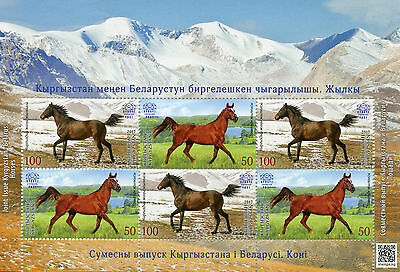 Kyrgyzstan KEP 2017 MNH Horses Joint Issue JIS Belarus 6v M/S Animals Stamps