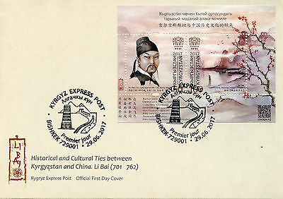 Kyrgyzstan KEP 2017 FDC Li Bai Cultural Ties China 2v M/S Cover Art Stamps