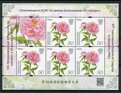 Kyrgyzstan KEP 2017 MNH 19th Intl Botanical Con Shenzhen 5v M/S I Flowers Stamps