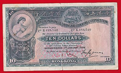 1938 Hong Kong & Shanghai Banking Corporation $10 Hand Signed.