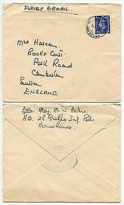 Hong Kong Ww2 Gurkha Infantry Oval Handstamp Forces Airmail Fpo 385