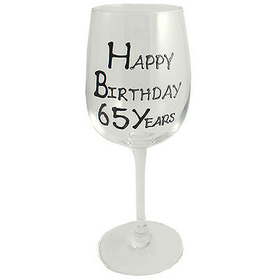 65th Birthday Gift Wine Glass Black/Silver