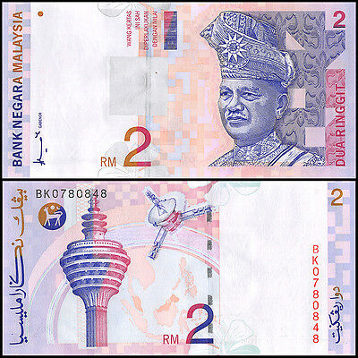 Malaysia 2 Ringgit Banknote, ND 1996-99, P-40a, UNC, T.A. Rahman & 2
