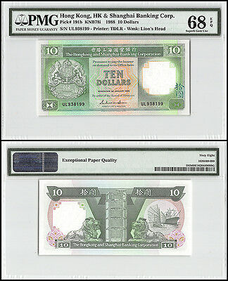 Hong Kong 10 Dollars, 1988, P-191b, UNC, Lion's Head, PMG 68 EPQ