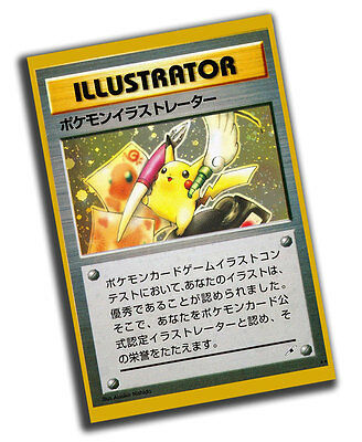 Pokemon Rare Collector Card ILLUSTRATOR Design 8x12 Inch Aluminum Sign