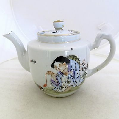"Antique Chinese Famille Rose Porcelain Teapot with Scholar, Poem & Marks  (6"")"