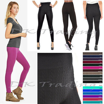 Women Seamless Cable Knit Fleece Leggings Stretchable Full Length Basic ONE SIZE