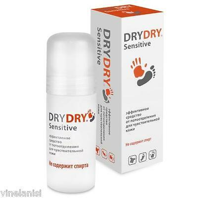 DRY DRY  50ml FOR ARMPITS PALM AND SOLES ANTIPERSPIRANT- 100% ORIGINAL