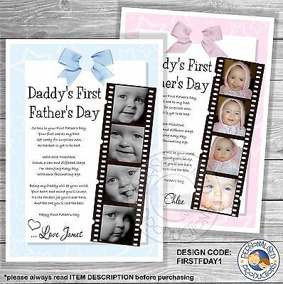 FIRST FATHER'S DAY GIFT - photo print - DAD DADDY PAPA - personalised poem