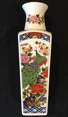 "Vintage Japanese Imari  Asian 8"" Wagon Phoenix Floral Square Shaped Vase"