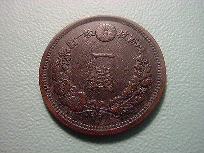 Japan Old 1-Sen In Very Nice Condition
