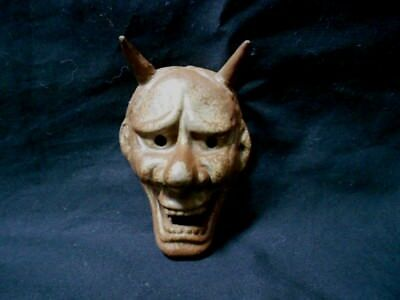 Japanese Antique Hannya Mask