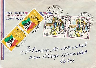 BD806) Ivory Coast 1983 nice airmail cover to USA