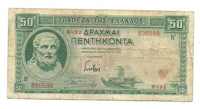 Greece 50 Drachmai 1939 at (F) Condition Banknote P-107