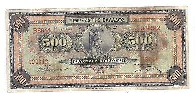Greece 500 Drachmai 1932 in (VF) Condition Banknote