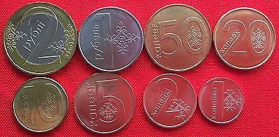 FREE one coin Belarus set of 8 coins: 1 kopek - 2 roubles 2009 (2016) UNC