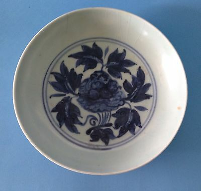 Early Ming Xuande/Zhengtong Interregnum Period Blue White Plate