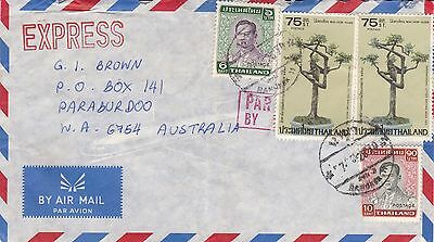 BD880) Thailand nice express airmail cover to Australia