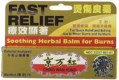 3 Boxes of Ching Wan Hung - Soothing Herbal Balm for Burns - 0.35 oz (10g)