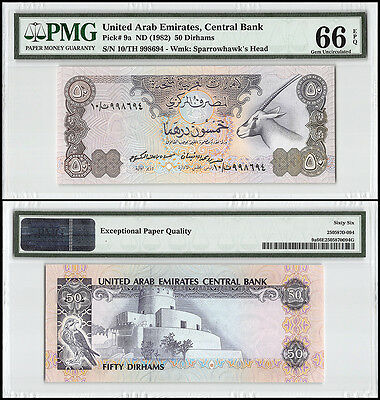 United Arab Emirates - UAE 50 Dirhams, ND 1982, P-9a, Sparrowhawk, PMG 66