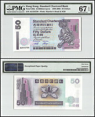 Hong Kong 50 Dollars, 1998-2002, P-286c, UNC, Warrior's Head, SCB, PMG 67 EPQ