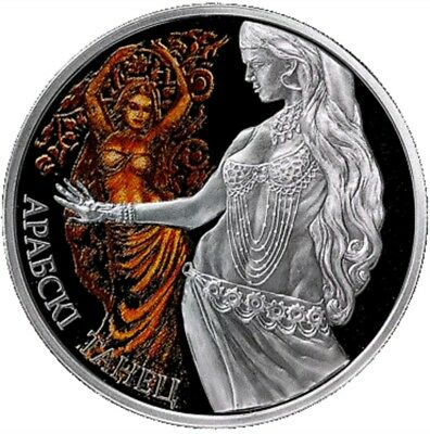 2011 20 rubles ARABIAN DANCE MAGIC OF THE DANCE PROOF Silver Coin.
