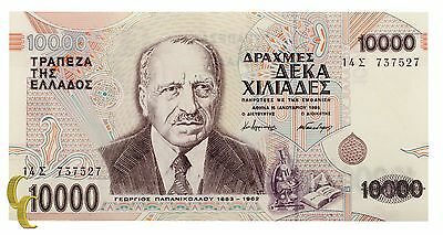 1995 Greece 10,000 Drachmas (AU) About Uncirculated Condition
