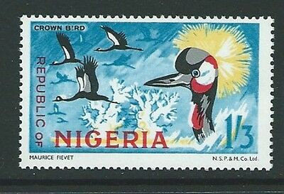 Nigeria Sg228 1971 1/3 Definitive  Mnh