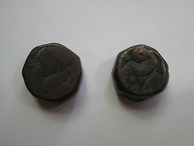 Lot of TWO Thick Arabic Islamic? Chinese>? ancient copper BRONZE coins IDENTIFY!