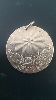 ottoman turkish silver medal of glory 1270h very rare