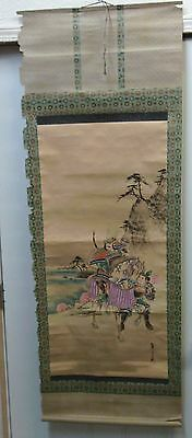 Vintage Japanese Scroll Signed Sho Gun warriors