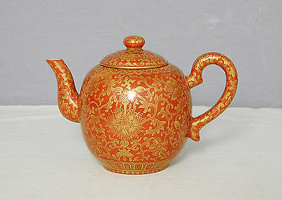 Chinese  Monochrome  Red  Glaze  Porcelain  Teapot  With  Mark     M2218
