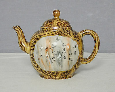 Chinese  Famille  Rose  Porcelain  Teapot  With  Mark      M2219