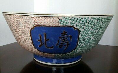 """Large 14"""" Chinese Asian Oriental Bowl Hand painted Blessings Fortune Blue Green"""