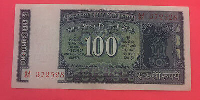 India 100 Rs M. Narasimham White Strip Issue UNC Note