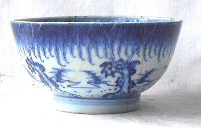 C19Th Chinese Blue And White  Bowl